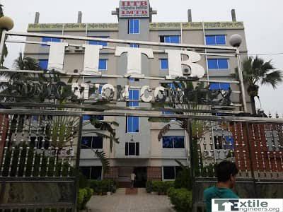 উত্তরবঙ্গে প্রতিষ্ঠিত প্রথম বৃহত্তর বেসরকারি পলিটেকনিক ইন্সটিটিউট-IITB, IMTB
